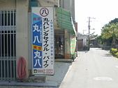 2014.06.04-07石垣島四天三夜自由行-DAY 3:丸八レンタサイクル2011.jpg