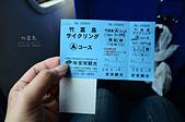 2014.06.04-07石垣島四天三夜自由行-DAY 3:DSC_8415.jpg
