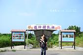 2014.06.04-07石垣島四天三夜自由行-DAY 2:DSC_7990.jpg