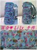 拼布手作包:藍底Kitty與鳥籠肩背包 4