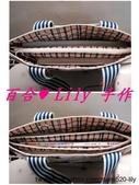 拼布手作包:海洋風 i pad 專用袋 6