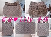 拼布手作包:豹紋迷你購物包 - 裡袋
