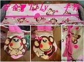 拼布手作包:粉紅猴妹妹-媽媽包 1