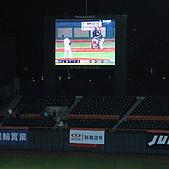 2006.03.22 新莊棒球場:球場大螢幕