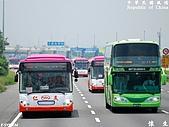 仁友客運〝低底盤公車〞亮相(99.06.21):DSC_0352.jpg