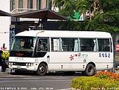 南島巡禮之臺南、嘉義篇(96.02.04):P2047568