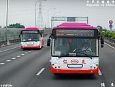 仁友客運〝低底盤公車〞亮相(99.06.21):DSC_0364.jpg