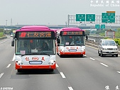 仁友客運〝低底盤公車〞亮相(99.06.21):DSC_0382.jpg
