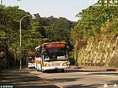 捷運木柵線免費接駁公車特輯:P1110112.jpg