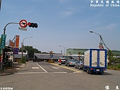 高雄臨時行(97.09.27):P9270156.jpg