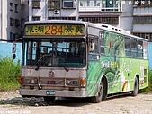 大有巴士經營臺北市聯營公車部分路線釋出紀念特輯:P5107004