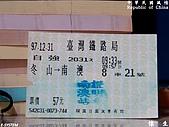 國光南澳青山行(97.12.31):PC310127.jpg