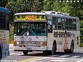 大有巴士經營臺北市聯營公車部分路線釋出紀念特輯:P5107034