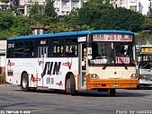 大有巴士經營臺北市聯營公車部分路線釋出紀念特輯:P5107192