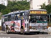 大有巴士經營臺北市聯營公車部分路線釋出紀念特輯:P5107110