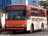 大有巴士經營臺北市聯營公車部分路線釋出紀念特輯:P5107151