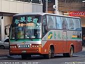 南島巡禮之臺南、嘉義篇(96.02.04):P2047452