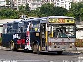 大有巴士經營臺北市聯營公車部分路線釋出紀念特輯:P5107165