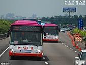 仁友客運〝低底盤公車〞亮相(99.06.21):DSC_0315.jpg