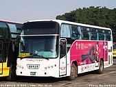 南島巡禮之臺南、嘉義篇(96.02.04):P2047471