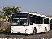 南島巡禮之臺南、嘉義篇(96.02.04):P2047474
