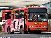 大有巴士經營臺北市聯營公車部分路線釋出紀念特輯:P5107191