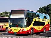 南島巡禮之臺南、嘉義篇(96.02.04):P2047529