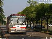高雄臨時行(97.09.27):P9270051.jpg