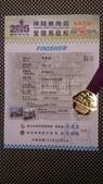 104-12-06_神岡馬拉松:DSC_6845.JPG