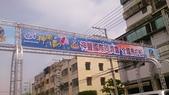 105-05-15_神岡馬-神豐盃全國馬拉松:DSC_7346.JPG