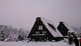 104-12-28_日本北陸5日遊(手機_Lisa):DSC_6869.JPG