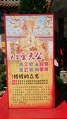 103_草嶺古道遊趣:103-11-01_草嶺古道遊趣-_13.JPG