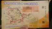 105-06-11_陽明山:DSC_7456.JPG
