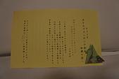 104-12-28_日本北陸5日遊跨年:DSC_0344.JPG