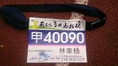 105-04-17_葫蘆墩馬拉松:葫蘆墩馬-10.JPG