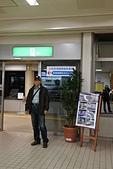 104-12-28_日本北陸5日遊跨年:DSC_0341.JPG