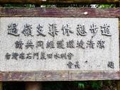 2020.09.26 高雙陂塘漣漪迷宮:2020.09.26 雙連坡_地景藝術展  (3).jpg