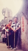 那些年的回憶_中國旅遊:那些年回憶_中國旅遊 (11).jpg