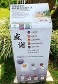 2020.04.18 油桐花開:2020.04.18 大溪花海農場  (144).jpg