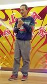 2018.02.13 狗年旺旺_允山金屬-尾牙宴:2018.02.13 狗年旺旺_允山金屬-尾牙宴 (54).jpg