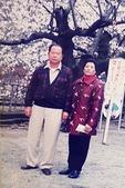 1999.03.26 日本旅遊:1999.03.26 日本旅遊 (10).jpg