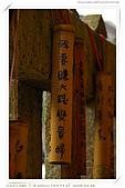 2009平溪菁桐老街.車站:菁桐-011.jpg