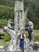 2010-05-09 母親節武陵農場行:這是我親阿姨