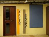 20110817_帛琉PaPaGo Day1 市區觀光:海關的VIP Room,不知道裡面有什麼?XD