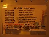 20090521 [中壢美食] 傑克的魔豆(中原):飯、麵的單價都算ok