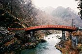 [Film 36] 日光 (日本)、瑞里 (嘉義)、南田 (台東):日光。神橋。