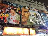 2010年05月生活:05/13_阿凡達_中原戲院的手繪電影海報