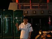 2005.06.02.基隆海大九份爆肝:很觀光客的百合