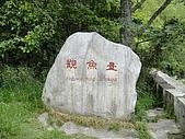 2010-05-09 母親節武陵農場行:櫻花鉤吻鮭的觀魚台