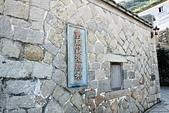 2012-10-13_北竿芹壁、南竿民俗館、東莒燈塔(大埔):(北竿芹壁村)